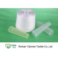 Buy cheap High Tenacity Polyester Twisted Yarn 40s/2 For Trousers / Coats Sewing product