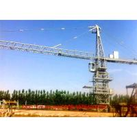 Buy cheap QTZ250-7030-16T 7030 70m Heavy Construction Machinery , High Rise Building Span Tower Crane from wholesalers