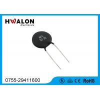 Buy cheap NTC Inrush Current Limiter Thermistor MF72 Black Coating Color 10D-11 from wholesalers