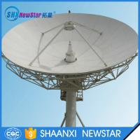 Buy cheap 11m c or ku band motorized cassegrain parabolic satellite communication antenna from wholesalers