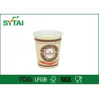 Buy cheap PE Coated Single Wall Paper Disposable Drinking Cups for Tea / Beverage / Juice 8 oz 290ml from Wholesalers