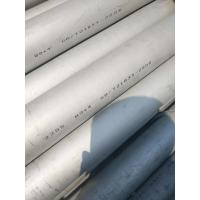 Buy cheap ASTM /ASME SA790 S32205 Stainless Steel Pipe UNS S31803 Duplex Steel Tube from wholesalers