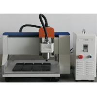 Buy cheap CE Standard Mini CNC Laser Engraving Machine 1.2KW 0-4000mm/Min Max Speed from wholesalers