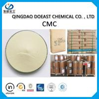 Buy cheap Cream White CMC Carboxymethyl Cellulose Food Additive For Drink Produce from wholesalers