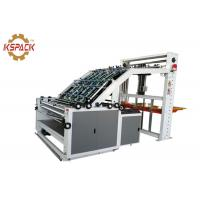 Buy cheap Aligned Face Flute Laminator Machine , Paper Lamination Machine Price In India from wholesalers