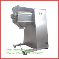 Buy cheap Pharmaceutical Machine/ Wet /Super Shear/ Rapid Mixing/ Pelletizer/Mix/ Oscillating/Granulator with GMP from wholesalers