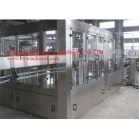 Buy cheap Automatic PET bottle filling soda bottling machine from wholesalers