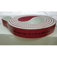 Buy cheap MEGADYNE timing belt for glass double edging machine from wholesalers