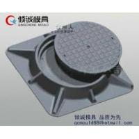 Buy cheap SMC menhole cover  mould  SMC compression well lid  mould maker in Taizhou from wholesalers