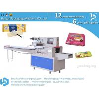 Buy cheap Popular design, automatic stainless steel packaging machine, packaging wafer, soda cookies, chocolate sandwich cookies from wholesalers