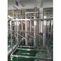 Buy cheap Full Stainless Steel Automatic Control Distilled Water Plant for Pharmaceutical Water from wholesalers