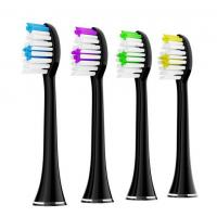Buy cheap Replacement Brush Heads for the Acteh Sonic Edge Toothbrush - Pack of 4(black) from wholesalers