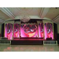 Buy cheap 6mm Indoor Full Color LED Display  from wholesalers