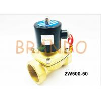 Buy cheap Water Solenoid Control Valve 2W500-50 with 2 Incn Pipe Made of Brass from wholesalers