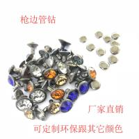 Buy cheap Gun Framed Rivets Rhinestone Settings 5-11mm Glass Studs DIY Dog Collar Decorations Wallet Hats Bags Accessories Trims from wholesalers