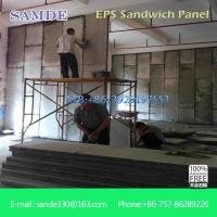 Buy cheap Prefabricated house interior partition wall details Eps sandwich wall panel 2440*610mm from wholesalers