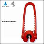 Buy cheap API 8C Sucker Rod Elevators from wholesalers