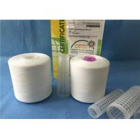 Buy cheap High Tenacity Z/S Twist Raw White Yarn 100% Polyester Sewing Thread from wholesalers