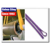 Buy cheap Customized Size Flexible  Endless Round Slings 100% Polyester For Steel Mesh from wholesalers