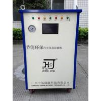Buy cheap ZHQ-3000-3 High electrolysis efficiency hydrogen generator for sale Carbon Cleaning System from wholesalers