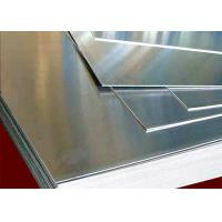 Buy cheap Profile Alloy Polished Aluminium Sheets For Air Gas Separation Device from wholesalers