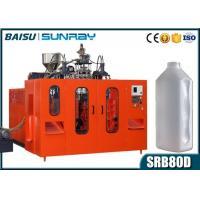 Buy cheap HDPE Blowing Machine PP Plastic Juice Bottle Blow Molding Machine SRB80D-3 from wholesalers