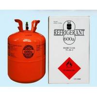 Buy cheap R600 Refrigerant Gas from wholesalers