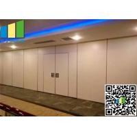 Buy cheap 3 3/8 Operable Exhibition Partition Walls 85mm Room Divider Walls For Exhibition Hall from wholesalers