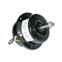 Buy cheap Axial 1200RPM Centrifugal Fan Motor With 2uF 450V Capacitor from wholesalers