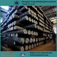Buy cheap Hot Rolled Ribbed Building material high strength reinforced bar steels from wholesalers