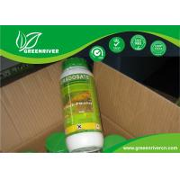 Buy cheap Glyphosate 62%IPA Broadleaf Herbicide Weed Killer CAS 1071-83-6 from wholesalers