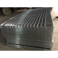 Buy cheap Floor Heating Welded Mesh Sheet,Light welded mesh panel,flooring mesh from wholesalers