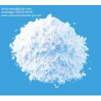 Buy cheap high calcium hydroxide in many fields of food application with high quality and good package great price from wholesalers