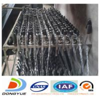Buy cheap PP high strength woven geotextile product