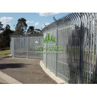 Buy cheap Bent top palisade fence from wholesalers