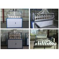 Buy cheap Low Noise EPS Foam Cup Making Machine , Disposable Cup Making Machine from wholesalers