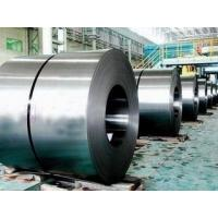 Buy cheap Inconel 625 steel coil from wholesalers
