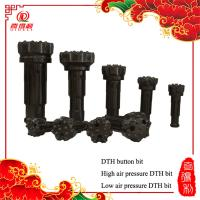 Buy cheap High Air Pressure DTH Hammer Bits Rock Drill Bit COP44, DHD340, COP54, COP64, COP84 from wholesalers