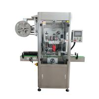 Buy cheap High quality automatic sleeve machine bottle shrink sleeve labeling machine with high speed from wholesalers