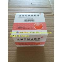 Buy cheap Healthy Hgh Human Growth Hormone Human Chorionic Gonadotropin Injection 50000IU from wholesalers