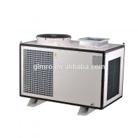 Buy cheap Excellent Portable Outdoor Air Conditioner from wholesalers
