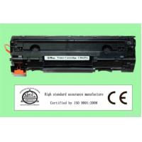 China Compatible Mono Toner Cartridge For Hp Laserjet on sale