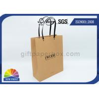 Buy cheap Logo Printed Kraft Paper Bags Plastic Handles brown paper shopping bags FOR Garment from wholesalers