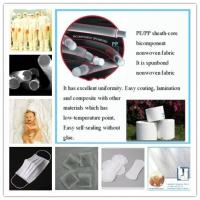 Buy cheap Supply PE/PP Bicomponent Spunbond Nonwoven fabrics,white color,ecofriendly,126,Roll packing from wholesalers