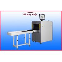 Buy cheap Hotels airports stations X Ray Baggage Scanner Machine 17 Inch Lcd High Image Resolution from wholesalers