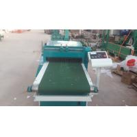 Buy cheap Edge trimming saw machine for wood/ Board edges cutting circular sawmill from wholesalers