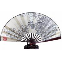 "Buy cheap Sublimation 10""Folding Fan from wholesalers"