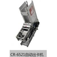 Buy cheap CR-6521 Automatic card machine vomit from wholesalers