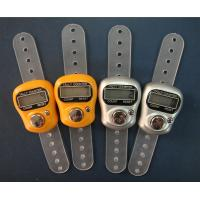 Buy cheap Muslim mp3 finger tally counter from wholesalers