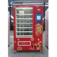 Buy cheap Mystery Gift Vending Machine Optional Colors 1930*1180*860mm With 6 Drawers from wholesalers